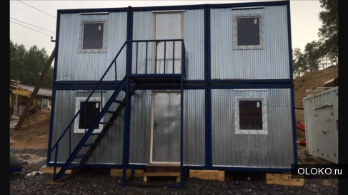Модульные здания от производителя.