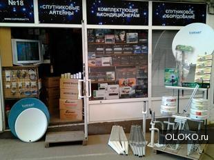 Магазин спутникового оборудования и цифрового телевидения Т2.