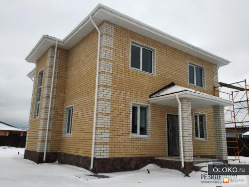 Строительство домов и коттеджей под ключ.