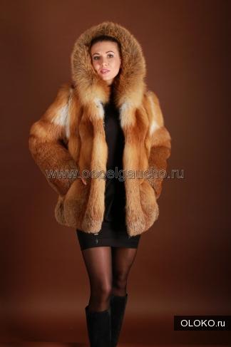 Куртка из меха рыжей лисы арт. 5733. Всего за 74900 рублей..