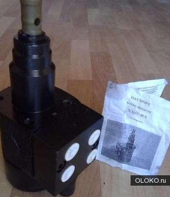 Насос дозатор ХУ-85 01.