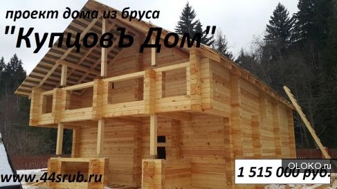 Дом из бруса под усадку, проект КупцовЪ Дом ..