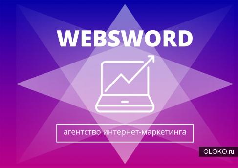 Увеличение кол-ва заявок в 2 раза, за месяц плотной работы, взяв интернет-маркетолога на аутсорсинг.