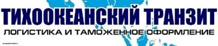 Доставка Грузов из Китая в Россию от 1 кг. Склад в Китае. Сборные грузы..