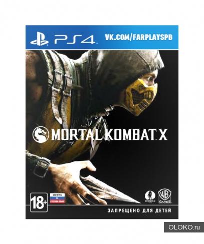 Игры для Sony PlayStation 4 PS4.