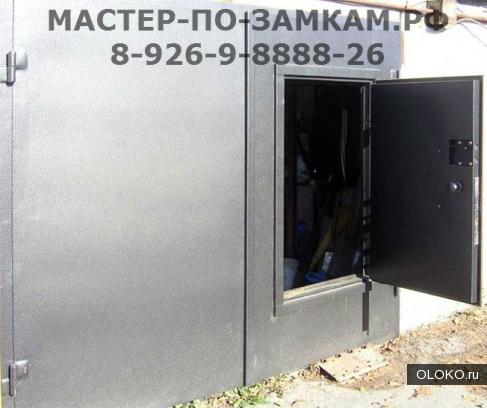 Вскрытие двери квартиры, замена и открытие замков в Жуковский Раменское Удельная.