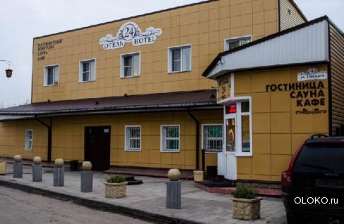 Сайт гостиницы в Барнауле.