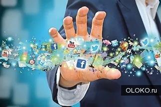 Вы сидите дома и у вас есть интернет. Приглашаем в нашу структуру активных пользователей глобальной сети..
