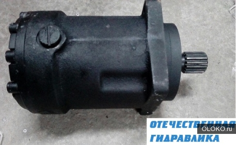 Гидромотор Мгп - 80 , 100,160,250.