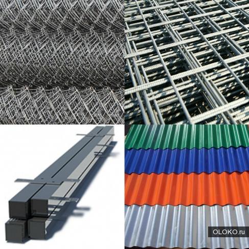 Металлические изделия от производителя.