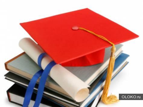 Дипломы на заказ в Туле.