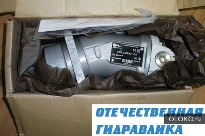 Гидромотор , Гидронасос 210.12.