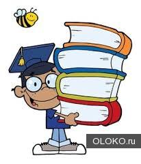 Заказать диплом в Коврове.