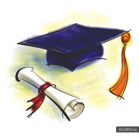 Заказать диплом в Коломне.