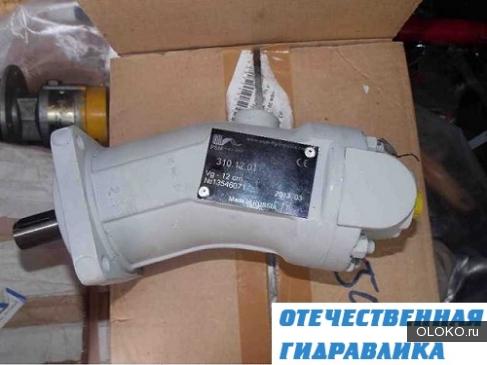 Гидромотор, Гидронасос серии 310.12.