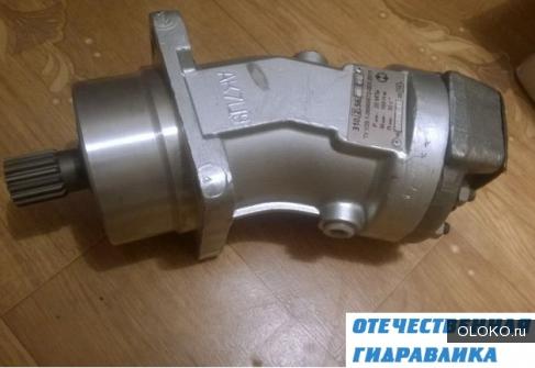 Гидромотор, Гидронасос серии 310.2.56.
