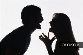 Консультация психолога по вопросам отношений.