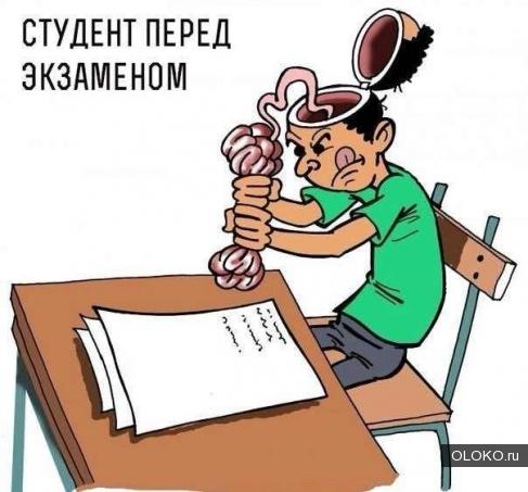 Дипломы на заказ в Кемерово..