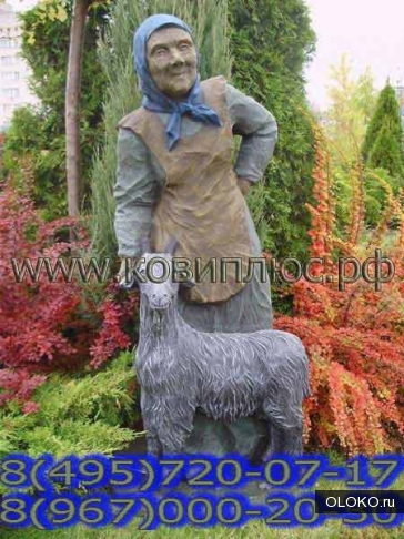 Садовая фигура  Бабка с козой.