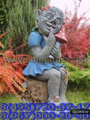 Садовая фигура Кикимора.