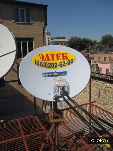 Широкополосный высокоскоростной интернет-доступ в Ка-диапазоне- Eutelsat Networks ..