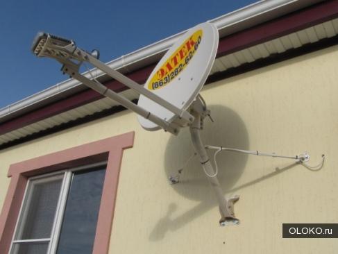 Двусторонний спутниковый Интернет - Ka Sat..