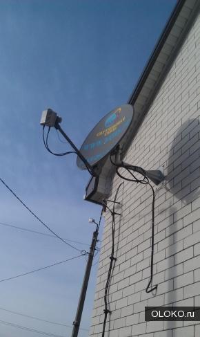 Двусторонний спутниковый Интернет-KiteNet..
