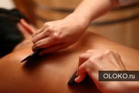 Курсы Китайского скребкового массажа.