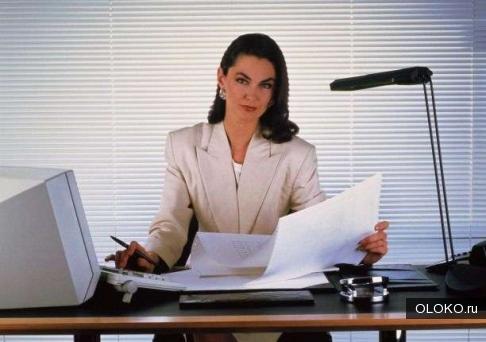 Секретарь-референт.