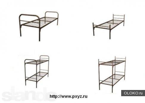 Железные кровати, Кровати металлические, Кровати одноярусные, двухъярусные.