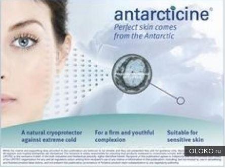 Antarcticine - Защищает кожу и удерживает влагу, 5 мл.