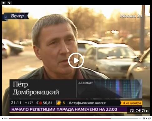 Суд Абхазии справедливые решения для россиян, украинцев, СНГ.