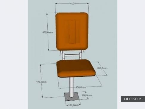 Сиденье машиниста крана КР-1 для пульта ПУБК.