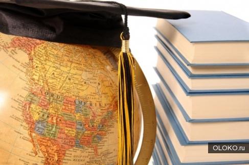 Требуются специалисты по написанию студенческих и научных работ.