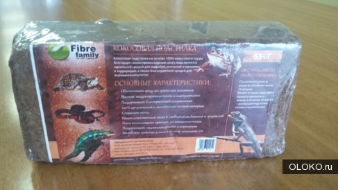 Кокосовая подстилка для террариумов и улиток.