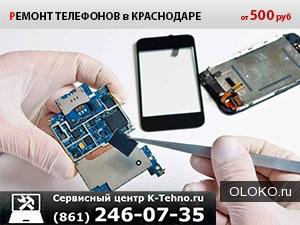 Замена экрана Lenovo, Asus, ZTE и др. телефонов.