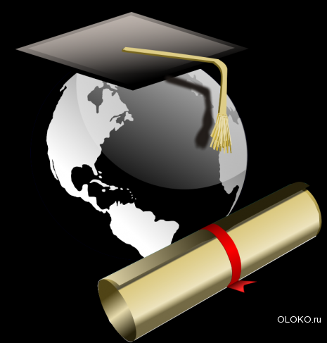 Заказать диплом в Ставрополе.