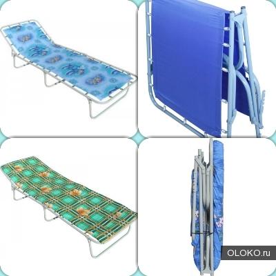 Раскладушка кровать.