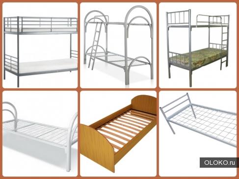 Кровати металлические оптом для гостиниц, хостелов, общежитий.