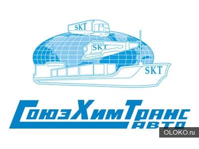 Автомобильные контейнерные перевозки Союзхимтранс-Авто.