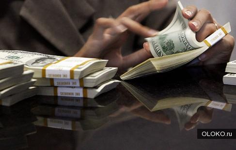 частный инвестор выдаст займ под залог недвижимости.