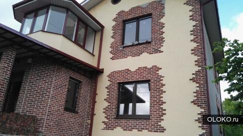 Фасадные работы, утепление и декоративная отделка стен..