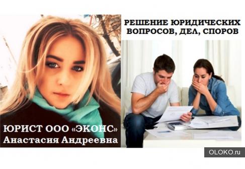 Финансовая защита кредитного должника.