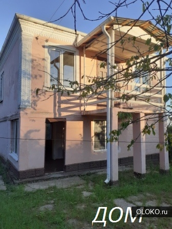 Дом жилой на море, в солнечной Абхазии.